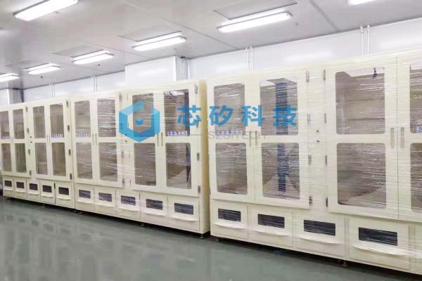 STC - 存储柜