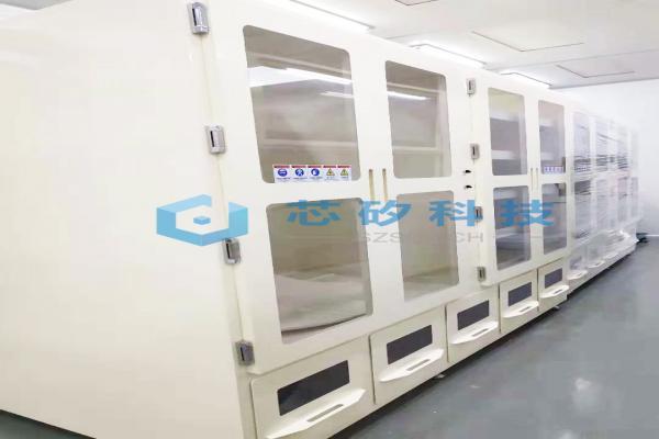 STC - 石英存储柜