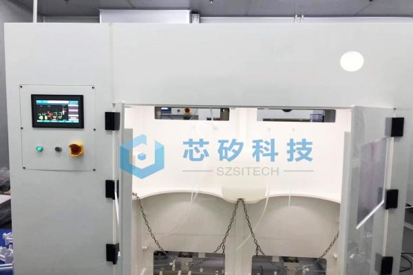 CDS-化学品供应系统