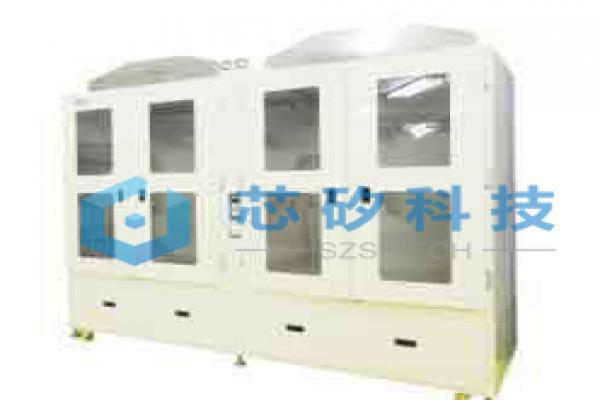 STC - Tube Storage-3