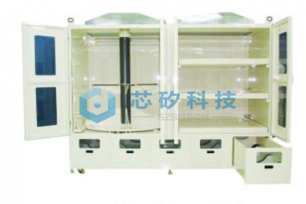 STC - Tube Storage—2