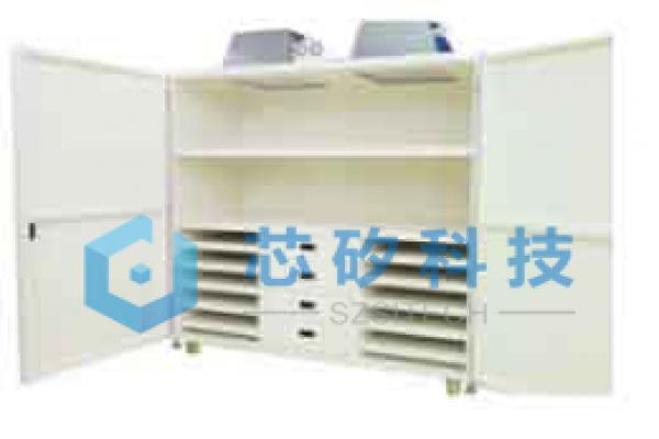STC - Parts Storage-1