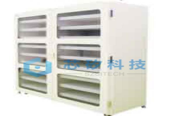 STC - Parts Storage-2