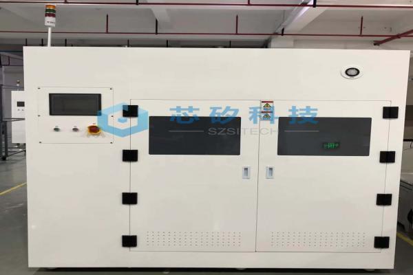CDS - 化学品供应系统